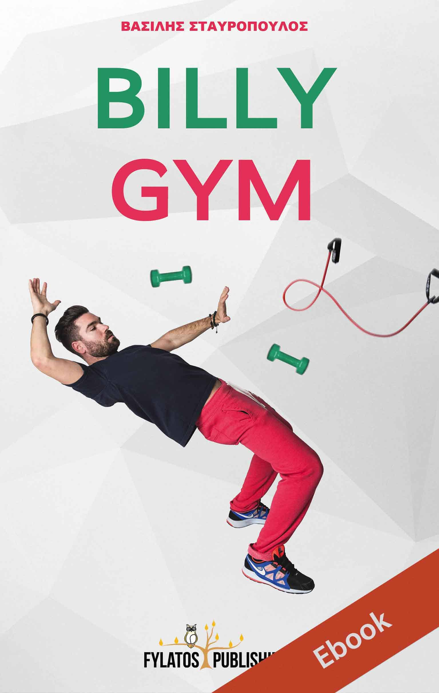 ebook Billygym