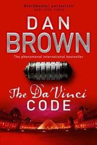 The-DaVinci-Code_novel