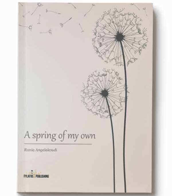 A spring of my own