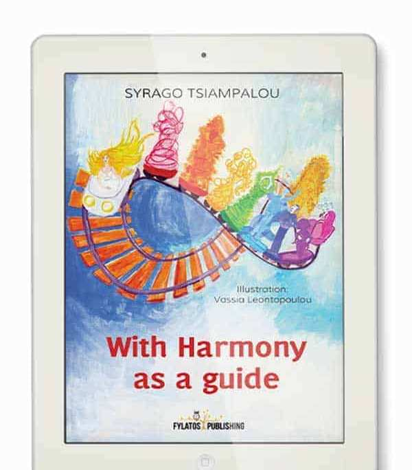 With Harmony as a guide ebook with illustration