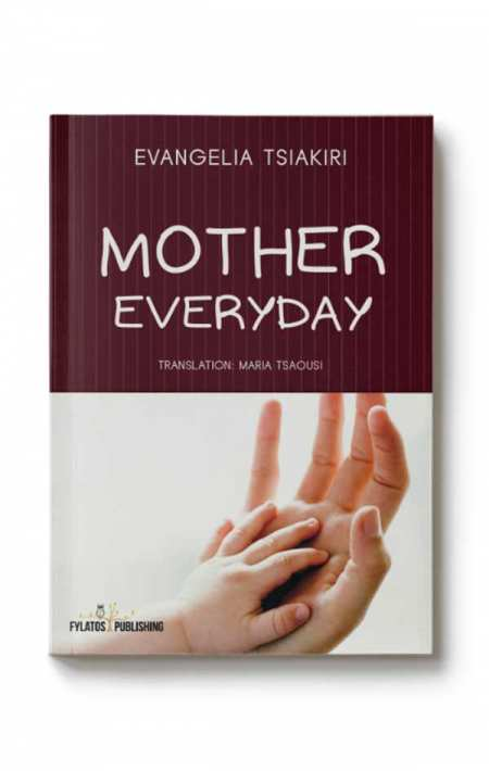 Cover of the book mother everyday