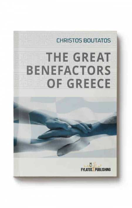 Print book for The great benefactors of Greece